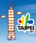台北市政府觀光傳播局